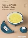 多功能切菜器家用土豆絲切絲器土豆片切片擦絲蘿卜刨絲器廚房神器 奇妙商鋪