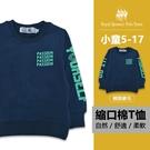 寶藍色縮口長袖棉T恤 [13375] RQ POLO 小童 秋冬童裝 5-17碼