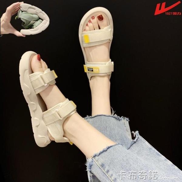 涼鞋女夏季新款時尚平底百搭學生沙灘防滑軟底運動女鞋 卡布奇諾