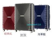 Samsonite 新秀麗 28吋行李箱 ASTRA DY2 圓夢計畫 PC輕量 可擴充 雙軌飛機輪 +送原廠托運套&綁帶 [佑昇]