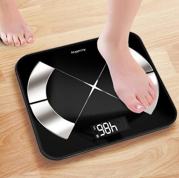 體重計愛康唯智能稱家用成人精準女電子稱體重秤人體體質測脂肪【優惠兩天】】JY