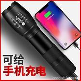 手電筒強光可充電超亮遠射家用戶外小多功能便攜迷你充電寶led 新品全館85折