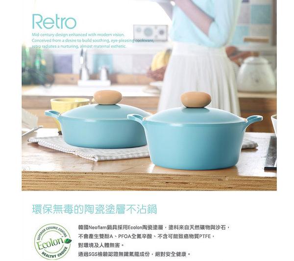 [韓國NEOFLAM]26cm陶瓷不沾炒鍋+玻璃蓋EK-RT-W26(炒鍋)