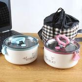 飯盒便當盒1層小學生食堂簡約保溫飯盒1人304不銹鋼圓形泡面碗【販衣小築】