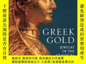 二手書博民逛書店Greek罕見GoldY255562 Dyfri Williams Harry N Abrams 出版199