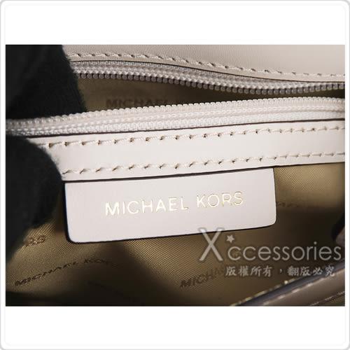 MK MICHAEL KORS MULTI STRIPE金屬釦鎖頭LOGO三色皮革造型鏈帶包(中/白x粉)