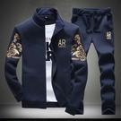 運動套裝時尚款舒適開襟外套運動裝