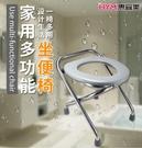 坐便椅老人可摺疊孕婦坐便器家用蹲廁簡易便攜式移動馬桶大便凳子 小山好物