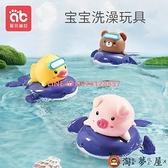寶寶洗澡玩具嬰兒童戲水小鴨子玩水沐浴噴水游泳男女孩【淘夢屋】