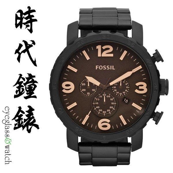 FOSSIL JR1356 運動風格 三眼計時碼錶 不鏽鋼錶帶款