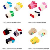 兒童毛巾襪子加厚 秋冬季童襪 寶寶保暖嬰兒襪 男女童短襪 森活雜貨