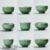 新年鉅惠 陶瓷汝窯品茗杯功夫茶杯茶具個人小杯子汝瓷冰裂開片可養單杯