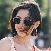 墨鏡墨鏡女小臉款ins女潮街拍網紅嘻哈復古港風太陽眼鏡2021年新款潮 芊墨左岸