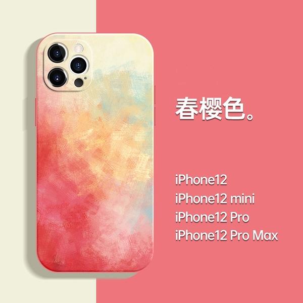 iPhone 12 Pro Max 12Mini 手機殼 水彩液態矽膠 全包鏡頭防摔保護套 簡約 手機套 手機殼 保護殼