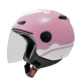 【東門城】ZEUS ZS210B DD89(粉白) 半罩式安全帽 快拆鏡片
