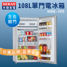【保鮮專家】HERAN禾聯 HRE-11...