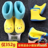 兒童雨鞋兒童雨鞋棉男童雨靴女寶寶水鞋小童膠鞋小孩雨鞋防滑可愛保暖