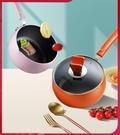小奶鍋不粘鍋家用寶寶嬰兒輔食鍋熱奶鍋煮面泡面鍋湯鍋 LX 韓國時尚週