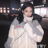 羊羔毛外套 羊羔毛短外套女秋冬2021年新款韓版寬鬆加絨加厚拉錬衛衣開衫 愛丫 交換禮物