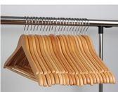 木衣架服裝店酒店家用實木防滑衣撐20個木質衣架子【卡米優品】