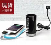 多功能6口圓柱立式USB充電器 手機平板多口充電器CB30007-現貨