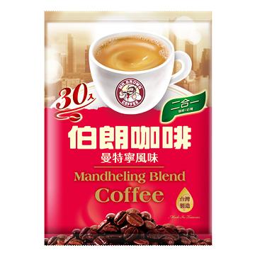 ●伯朗二合一咖啡-曼特寧風味15g*30包【合迷雅好物超級商城】