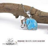 銀飾純銀項鍊 捲鼻大象 天然土耳其石 泰國神獸 925純銀寶石銀墜 KATE銀飾