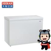 HERAN禾聯 300L 上掀式冷凍櫃 HFZ-3062