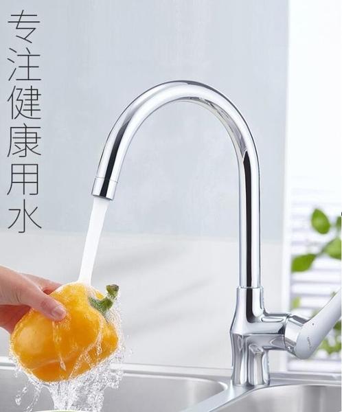 廚房水龍頭家用洗