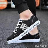 大碼帆布鞋  男潮流 平底休閒鞋布鞋學生百搭潮鞋男士板鞋子XY5654 【男人與 】