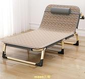 多功能家用折疊床單人辦公室簡易行軍陪護成人午休躺椅床便攜 快速出貨