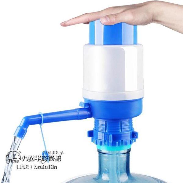推薦純凈水桶壓水器手壓式家用手動手壓泵飲用水按壓水器桶裝水抽水器【店慶85折促銷】