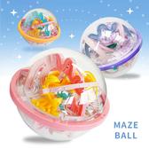 馬卡龍色156關益智太空迷宮球 玩具 益智玩具