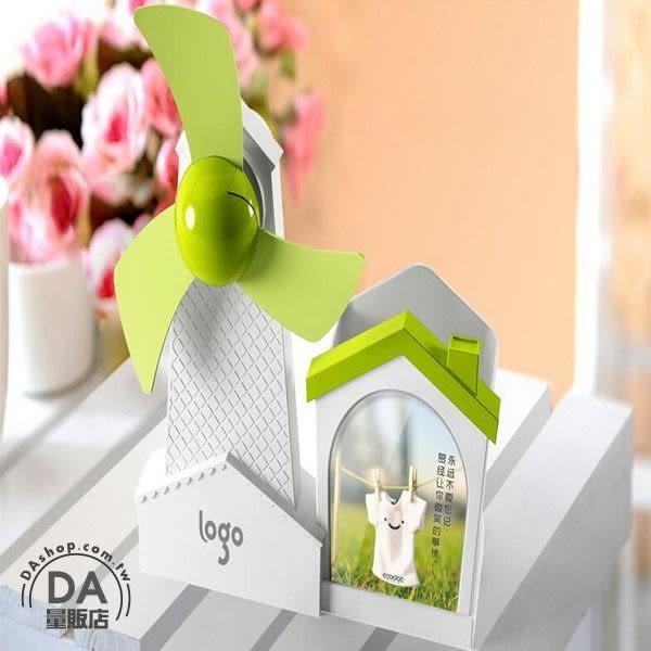 《DA量販店》USB 風扇 電風扇 隨機 趣味 清涼 筆筒 相框 多功能 風車(V50-0942)