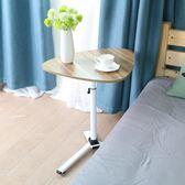 折疊書桌 創意書桌移動休閒筆電桌小茶幾餐桌LJ8223『miss洛羽』