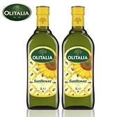 【南紡購物中心】奧利塔-頂級葵花油單罐組x18罐
