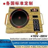 【現貨】 智慧電陶爐電器家電OEM110V大功率