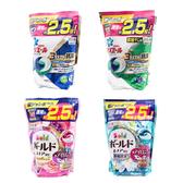 [熊熊eshop]日本P&G洗衣球 2019全新改版 第三代 3D果凍洗衣球44顆袋裝 洗衣精 洗衣粉