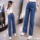 加大碼200斤胖妹妹牛仔褲女春季韓版高腰寬鬆闊腿長褲學生直筒褲 印象家品