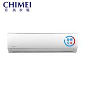 [CHIMEI 奇美]10-13坪極光系列 變頻冷暖分離式冷氣 RB-S65HF1/RC-S65HF1