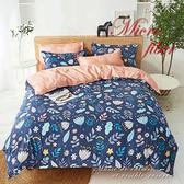 《DUYAN 竹漾》舒柔棉單人床包被套三件組- 花之箴言 台灣製
