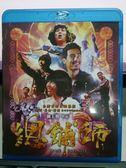 影音專賣店-0526-正版藍光BD【總舖師】-海報光碟都有標籤