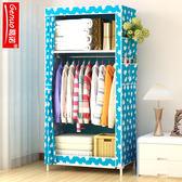 簡易學生衣櫃 宿舍兒童儲物布衣櫃DSHY
