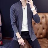 2019新款春秋季男款開衫外穿針織衫薄款外套韓版潮流青年男士毛衣