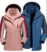 冬季戶外衝鋒衣女潮牌三合一兩件套加厚防水防風外套    汪喵百貨