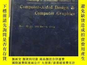二手書博民逛書店Computer-Aided罕見DesignY289891 文化