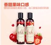 潤滑愛情配方 vivi情趣 潤滑按摩液 美國Intimate-Earth Wild Cherries 水果味口感潤滑液-櫻桃 120ml