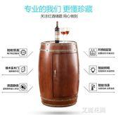 紅酒櫃恒溫酒櫃實木家用電子保鮮冷藏櫃酒桶小型冰箱紅酒櫃子QM『艾麗花園』