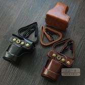 相機套 佳能EOS M100 相機皮套M10 m2微單相機包單肩復古eos m200保護套-快速出貨