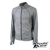 PolarStar 男 UV CUT抗風外套『灰』P17109 防曬外套休閒外套吸濕排汗外套登山健走路跑外套
